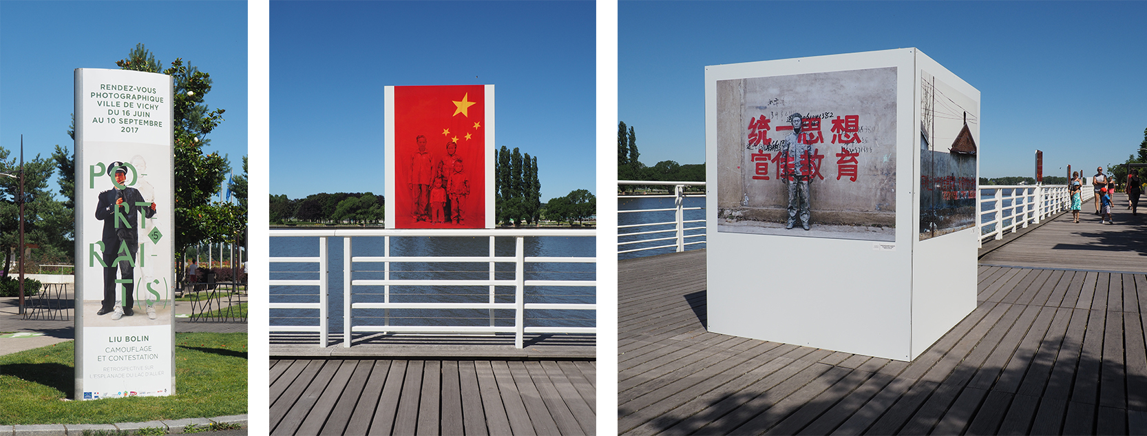 Festival Portrait(s), exhibition views along the bank of the Allier River