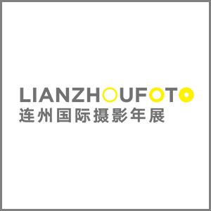 lianzhou.jpg