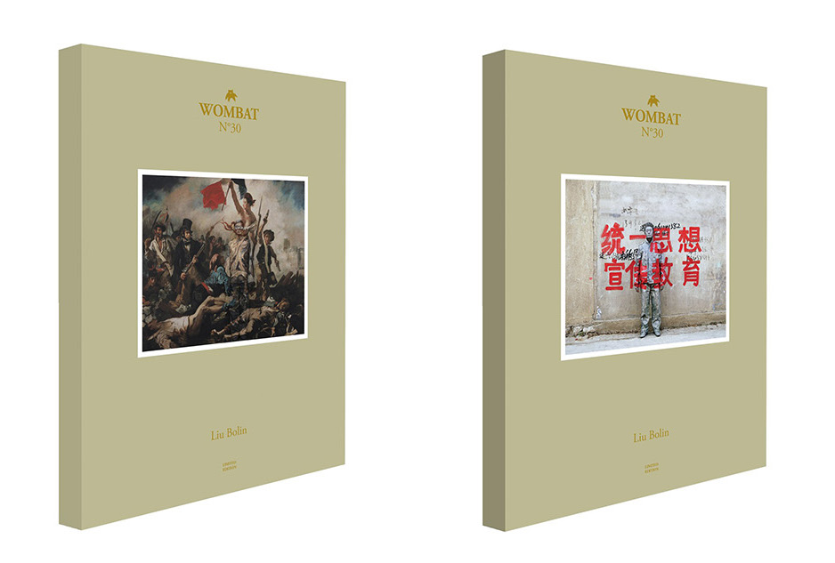 Wombat N°30: Liu Bolin. Two covers available.