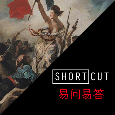 shortcut-4-liu-bolin-2017-photography-of-china-square-400.jpg