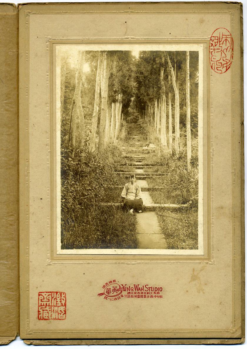 wang-qiuhang-collecting-women-nineteenth-twentieth-centuries-photography-of-china-0049.jpg