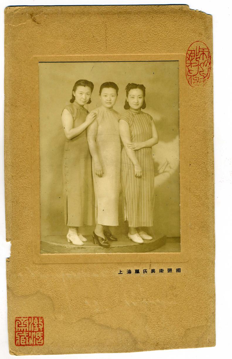 wang-qiuhang-collecting-women-nineteenth-twentieth-centuries-photography-of-china-0068.jpg
