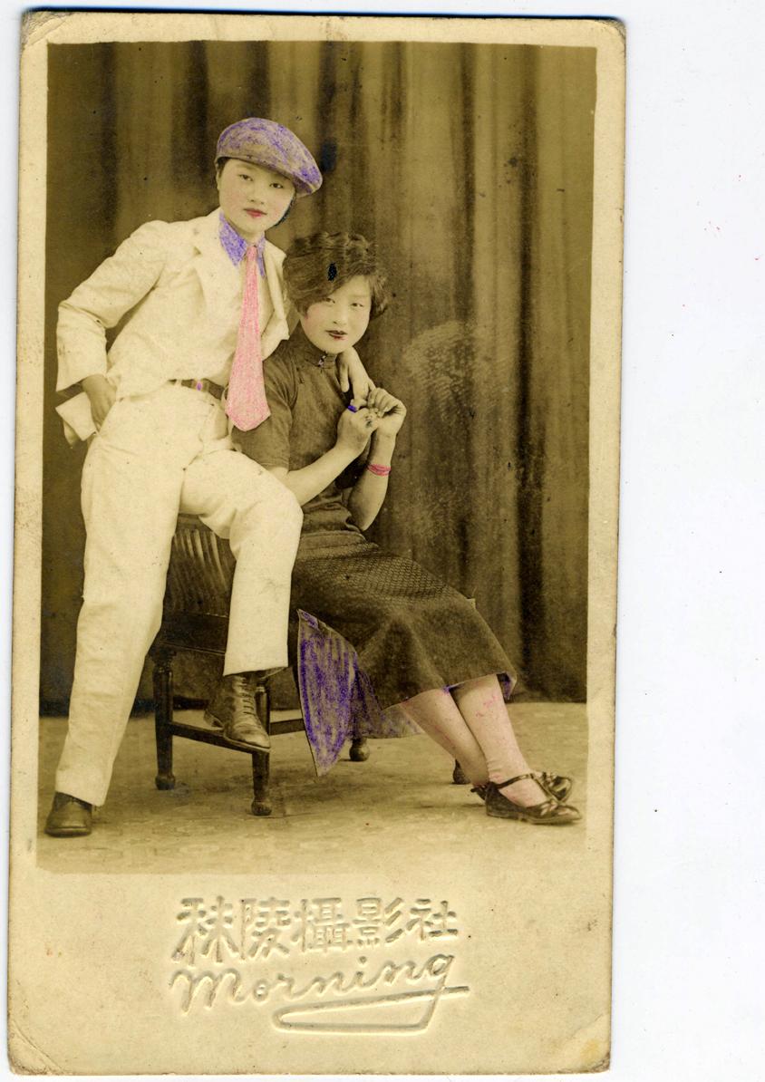 wang-qiuhang-collecting-women-nineteenth-twentieth-centuries-photography-of-china-0078.jpg