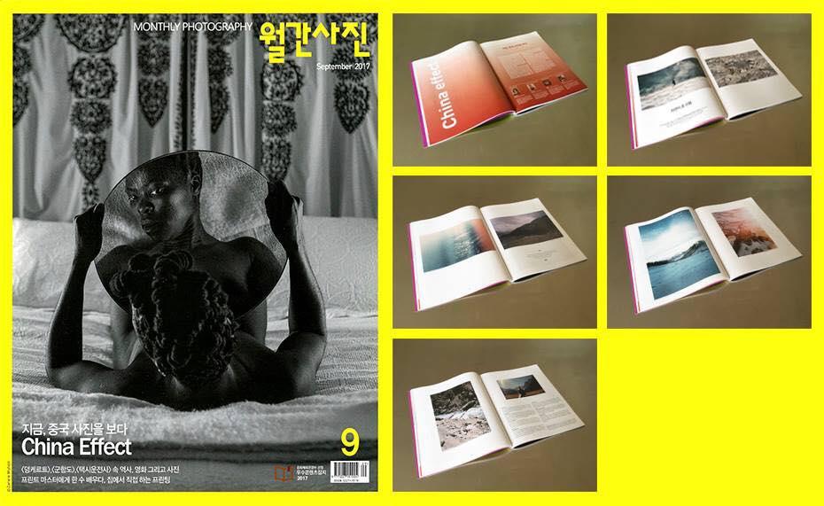 2017-monthly-magazine-korea-marine-cabos-photography-of-china.jpg