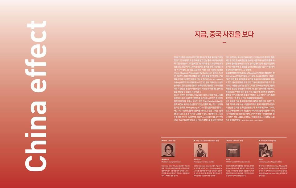 2017-monthly-magazine-korea-marine-cabos-photography-of-china-2.jpg