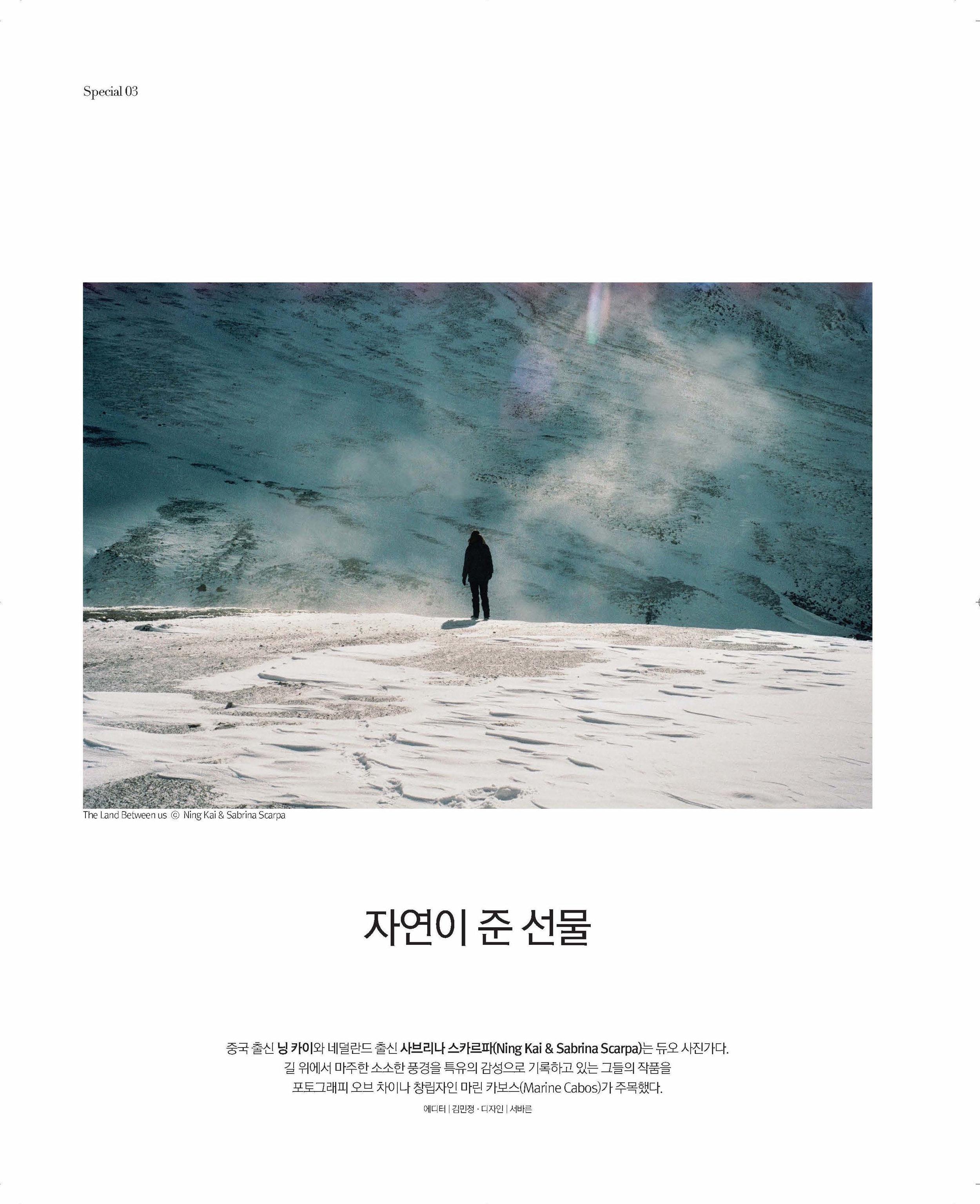 2017-monthly-magazine-korea-marine-cabos-photography-of-china-10.jpg