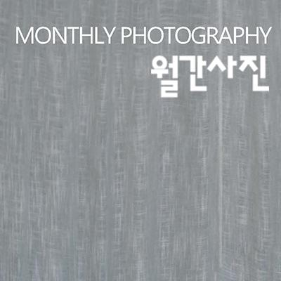 monthly-photo.jpg