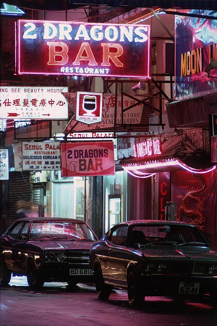 greg-girard-hong-kong-1974-1986-photography-of-china-1.jpg