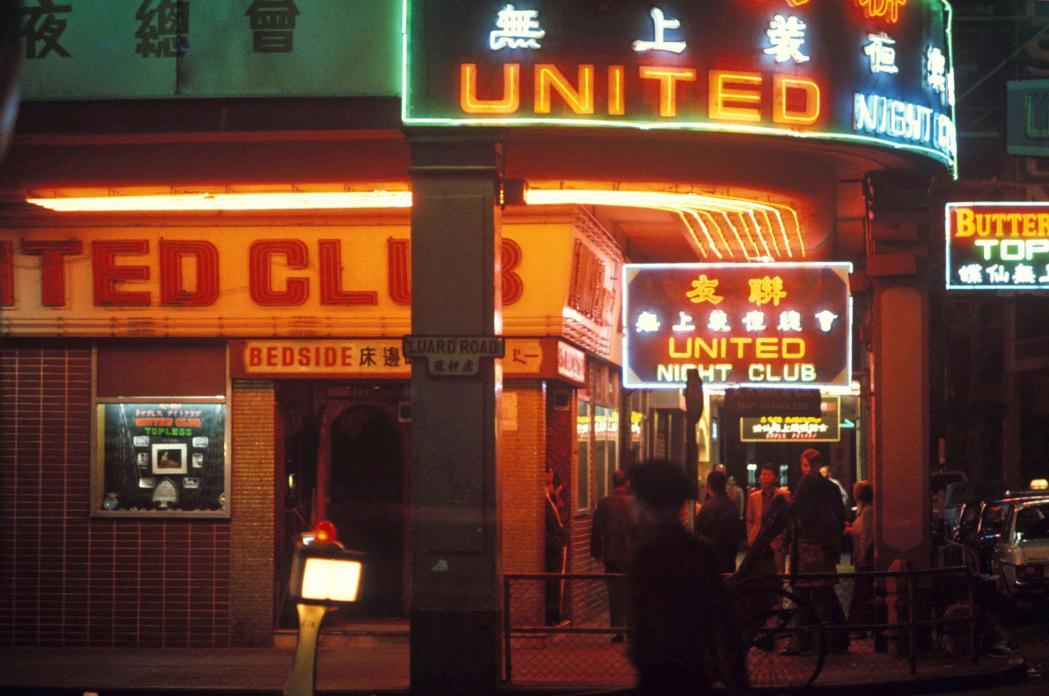 greg-girard-hong-kong-1974-1986-photography-of-china-8.jpg