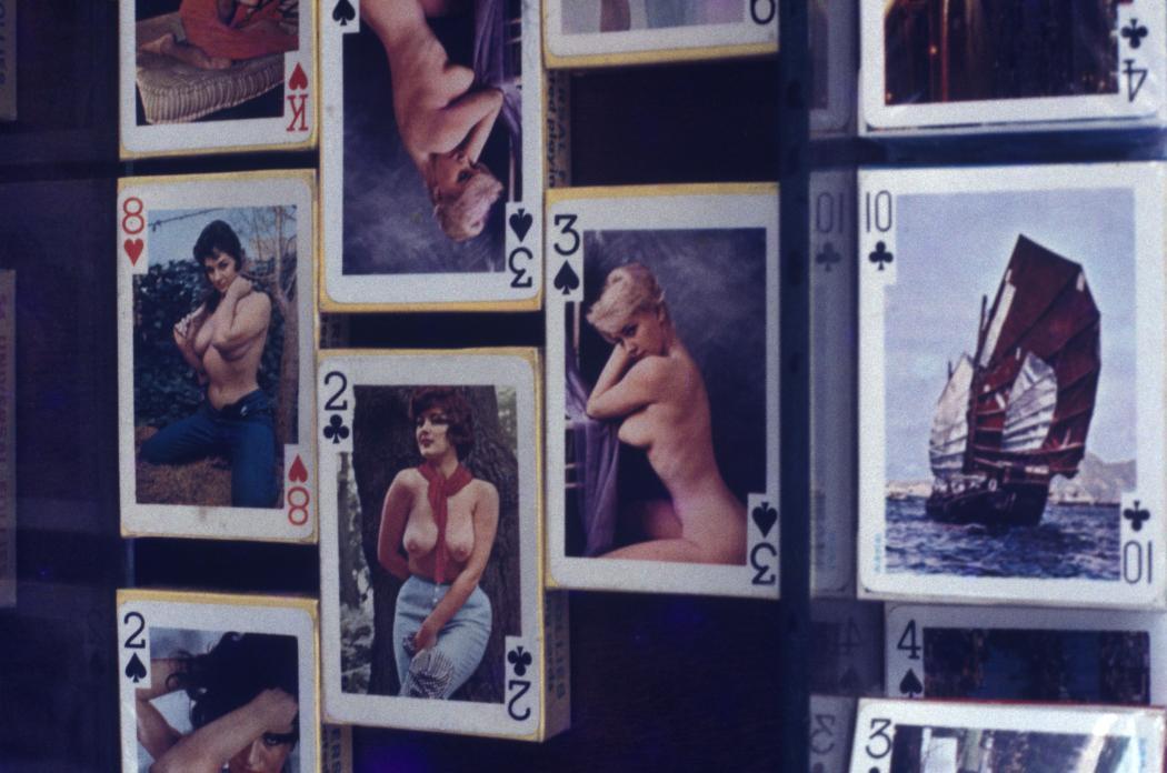 greg-girard-hong-kong-1974-1986-photography-of-china-14.jpg