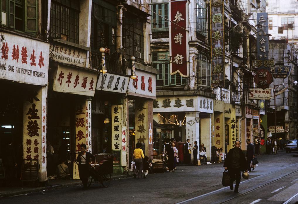 greg-girard-hong-kong-1974-1986-photography-of-china-15.jpg