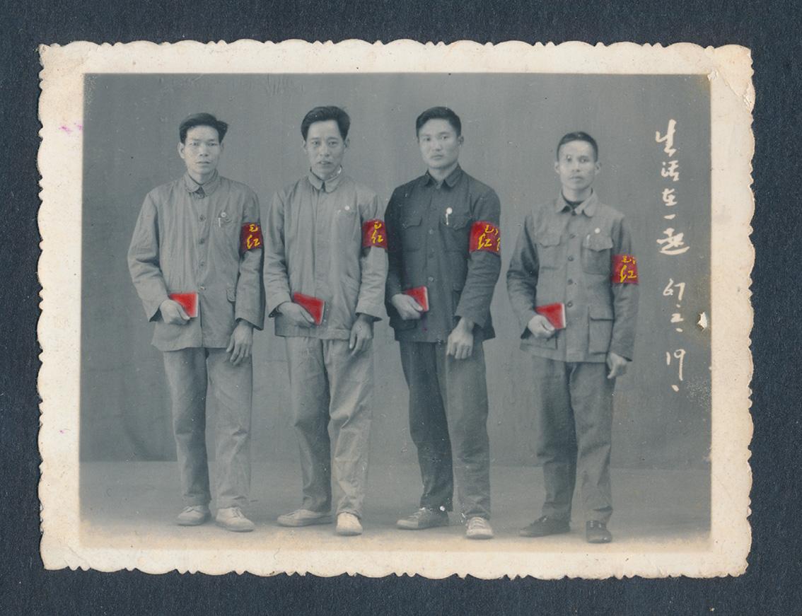 Group portrait, 1967 © Beijing Silvermine / Thomas Sauvin Archive