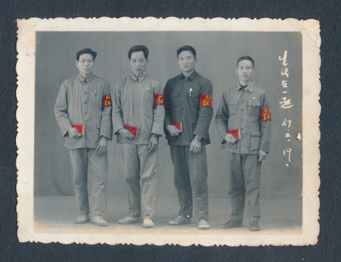 Group portrait, 1967 © Beijing Silvermine / Thomas Sauvin Archive