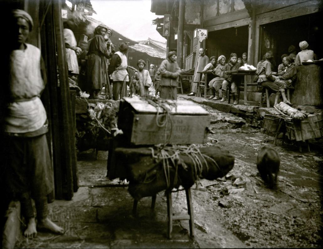 Street scene at Haitang
