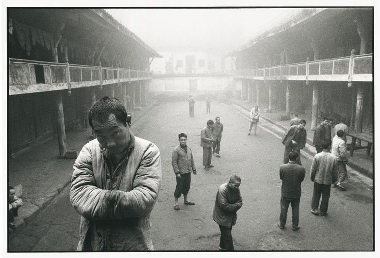 Mental Hospital,Sichuan,1990 © Lu Nan