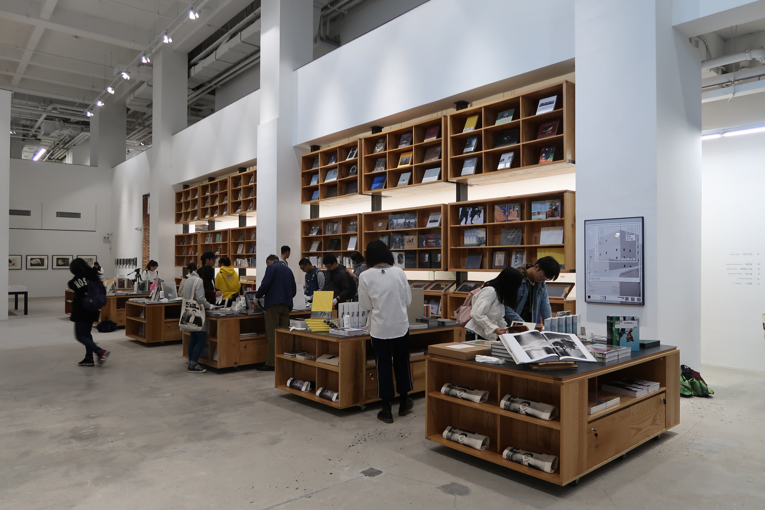 View of the Library at Three Shadows Xiamen Photography Art Centre © Marine Cabos