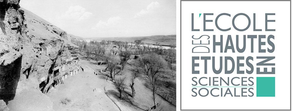 """Seminar """"(Re)créer l'héritage : la photographie au service de l'archéologie en Chine"""" (Paris, France)"""