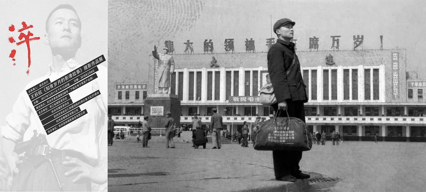 wang-qiuhang-cultural-revolution-selfies-1966-1976-photography-of-china-4.jpg