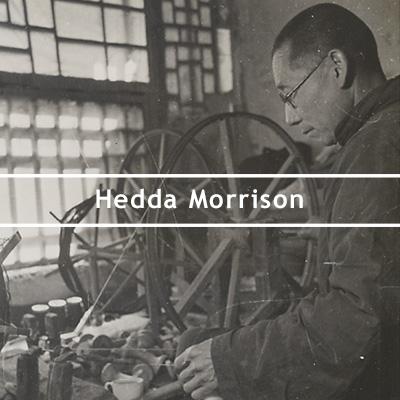 photo-histories-hedda-morrison.jpg