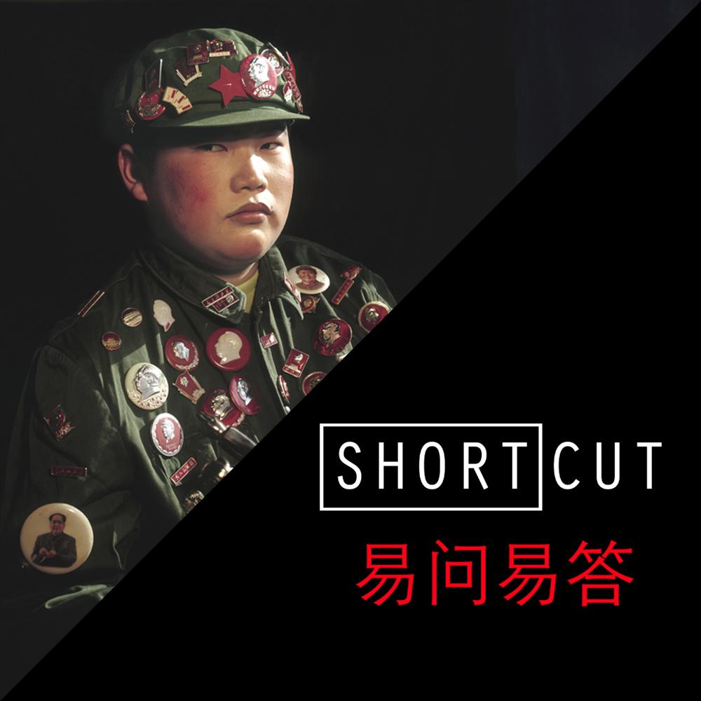 Watch Han Lei's interview