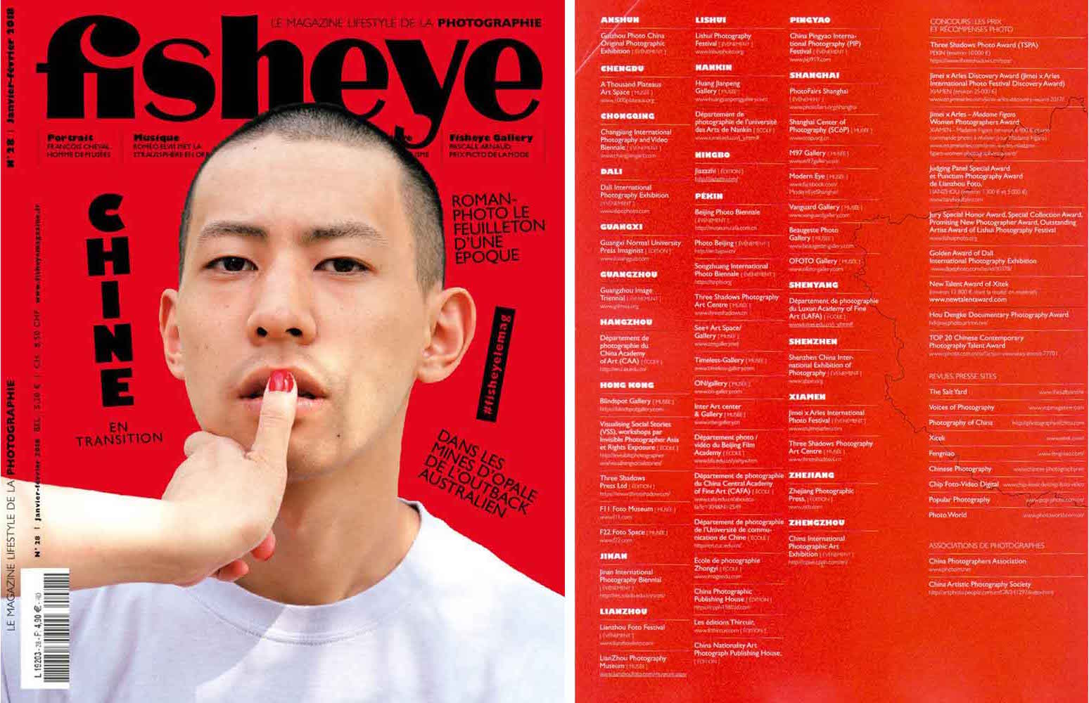 Fisheye n°28, latest issue dedicated to China, published in January 2018. Cover © Pixy Liao