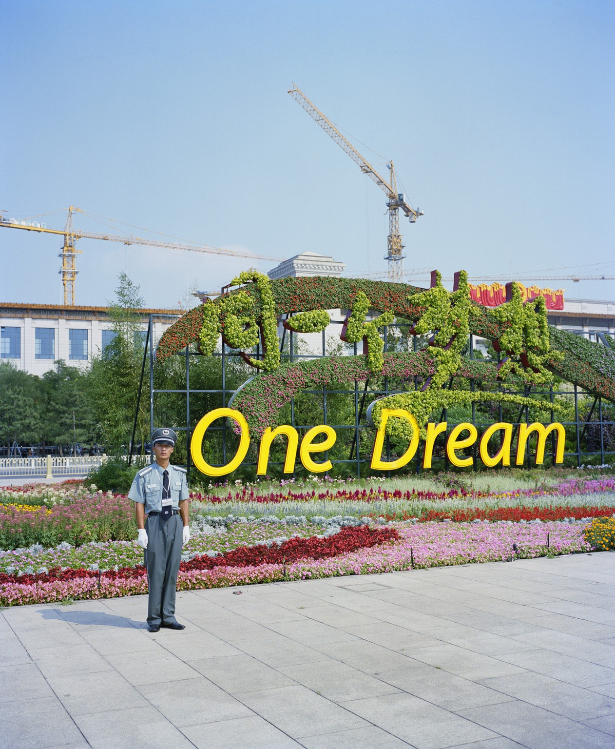 One Dream, Beijing (北京), 2007 / Courtesy of Reagan Louie