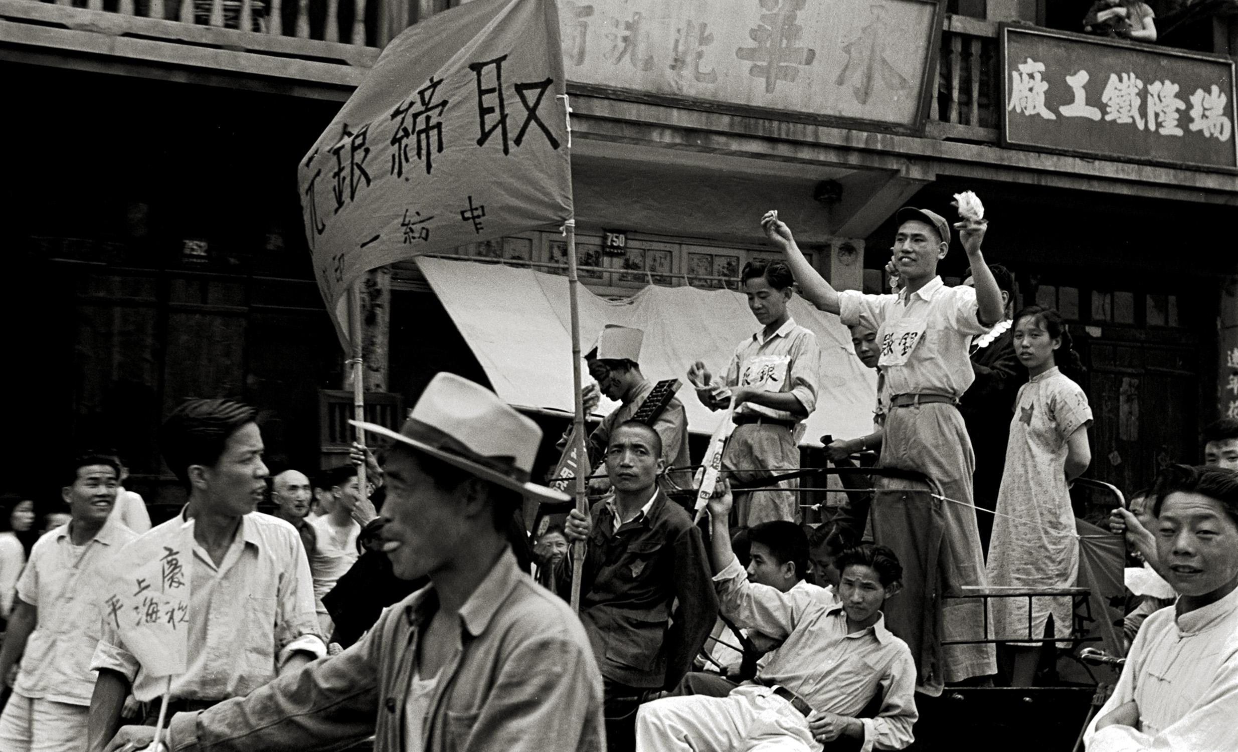 上海解放,Shanghai liberated, 1949 / Courtesy of Jin Hua
