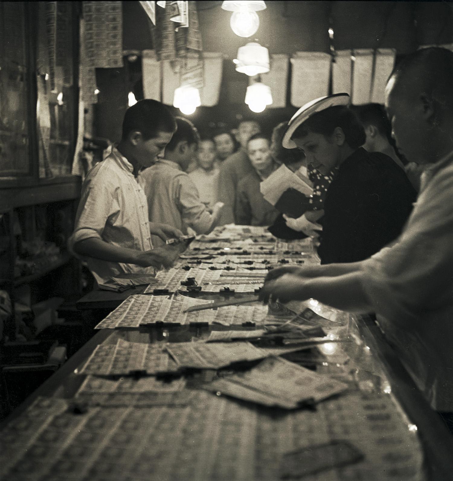彩票, Lottery Ticket, early 1930s / Courtesy of Jin Hua