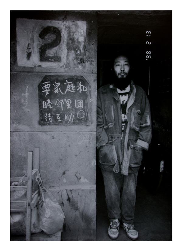 4-Self-portraits and performative approach-Moyi - The Calendar and I - 03-moyi-photography-of-china.jpg