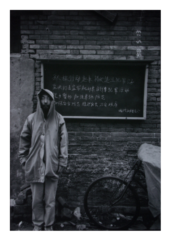 4-Self-portraits and performative approach-Moyi - The Calendar and I - 08-moyi-photography-of-china.jpg