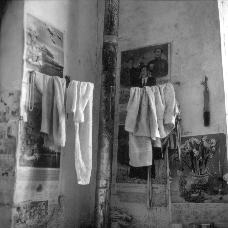 Jo Farrell, Zhang Yun Ying's kitchen 77 (China, 2006).jpg