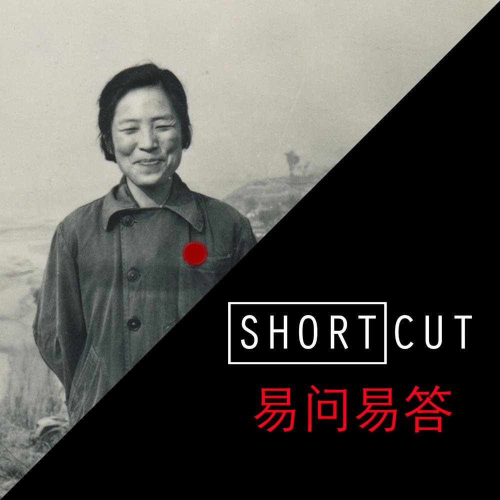 Watch Sheila Zhao's interview
