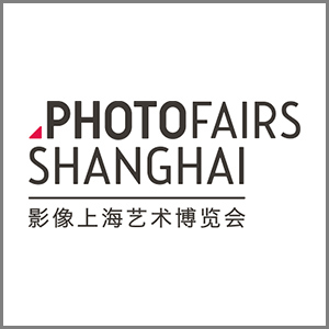 photofairs_shanghai_photography_of_china.jpg