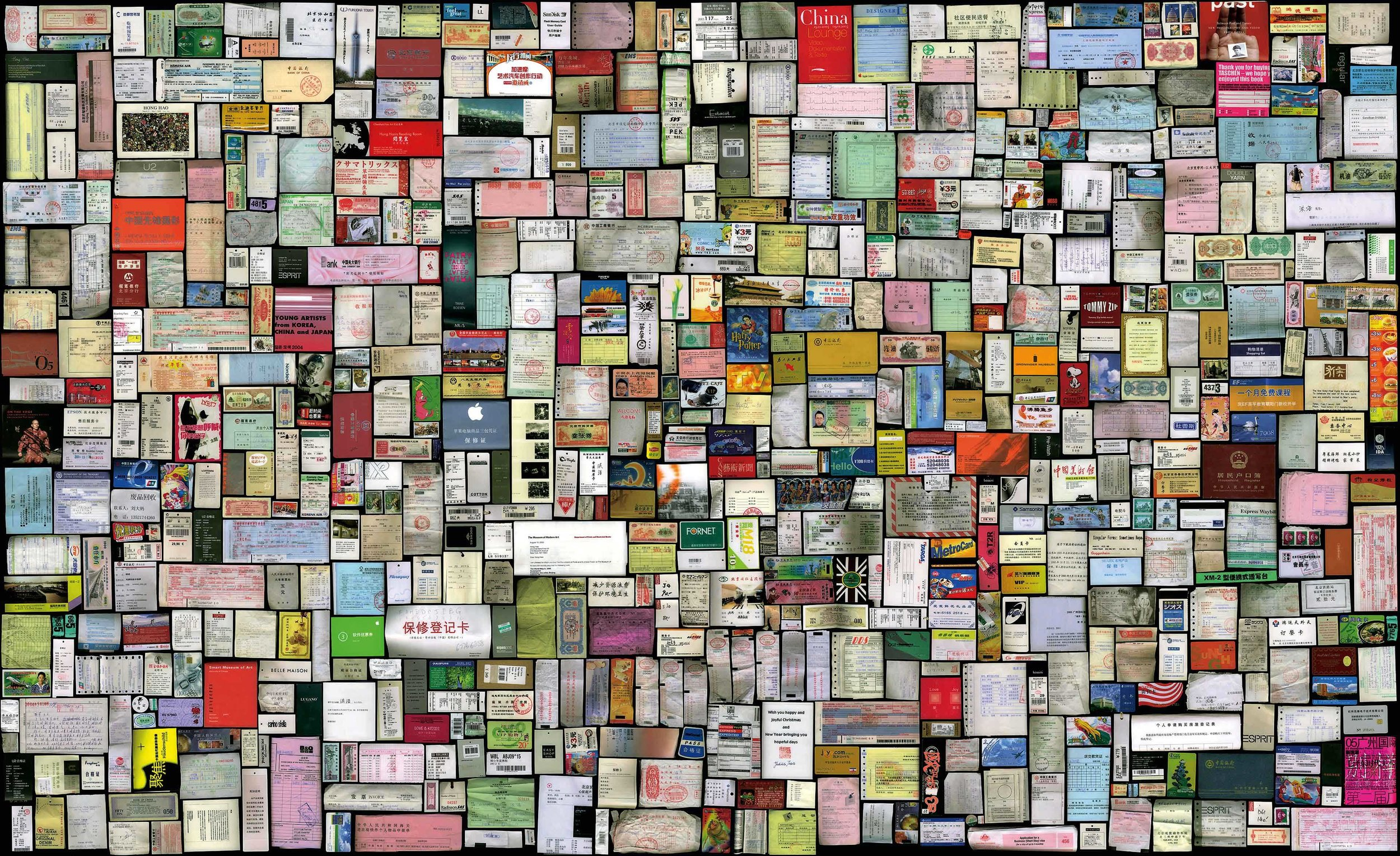 © HONG HAO, My Things of Book Keeping of 2004-5A, 2006. Courtesy of Pace Gallery