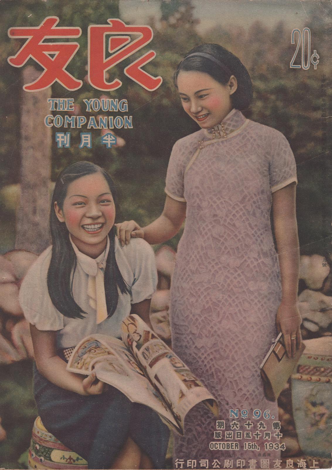 kurt-tong-photography-of-china-Combing For Ice and Jade06.jpg