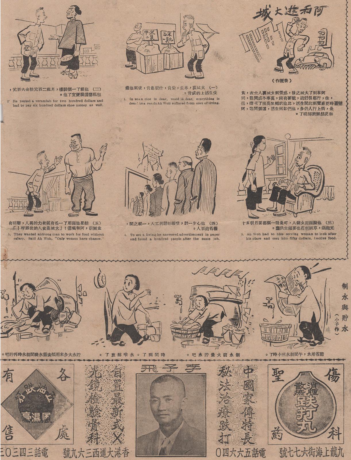 kurt-tong-photography-of-china-Combing For Ice and Jade07.jpg
