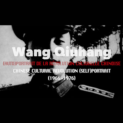 Wang Qiuhang's video