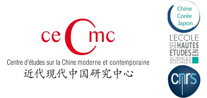 Logo Centre Chine.jpg