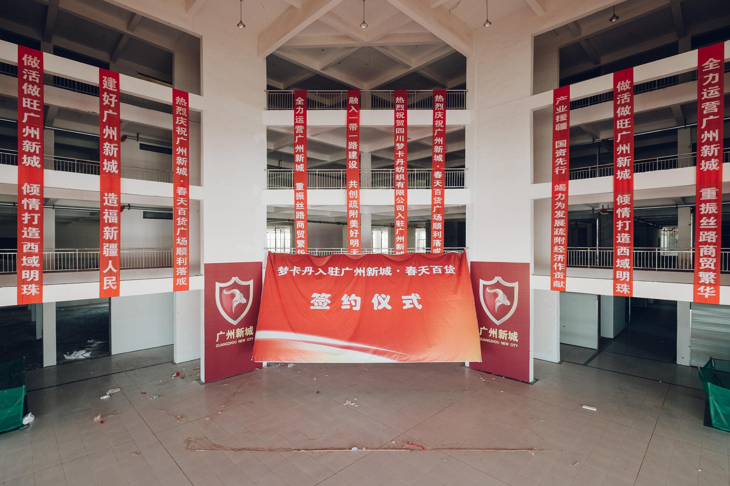 The Newer New Frontier-12-yuyang-liu-photography-of-china.jpg