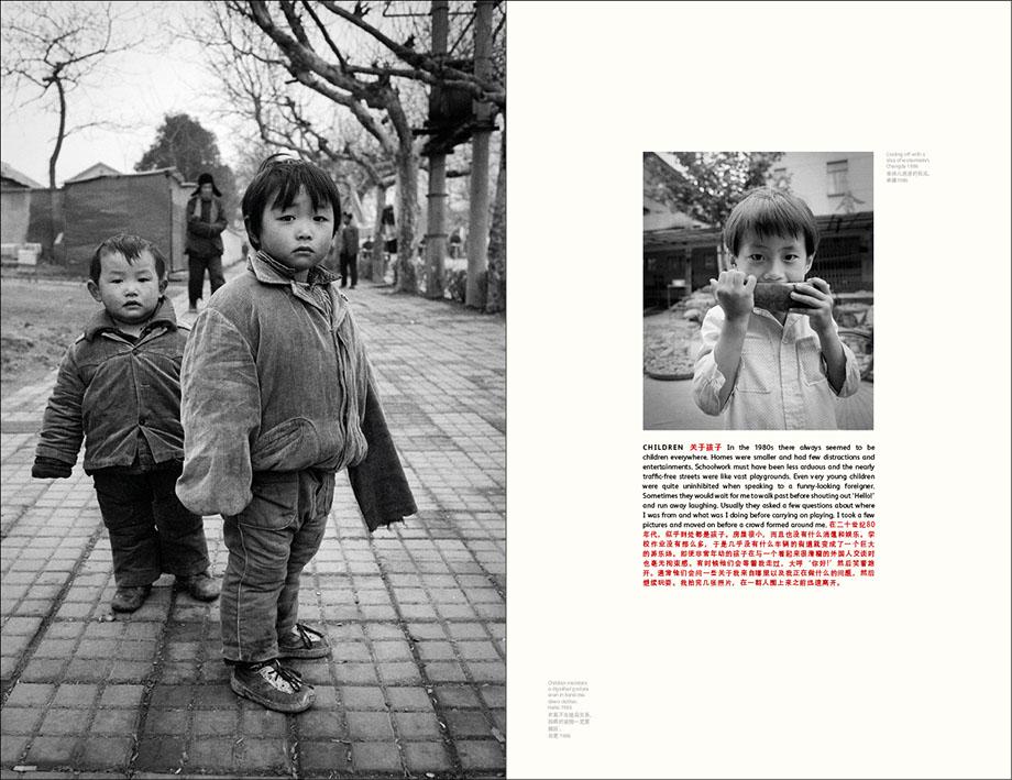 adrian_bradshaw_china_1980s_the-door-opened-photography_of_china_1.jpg