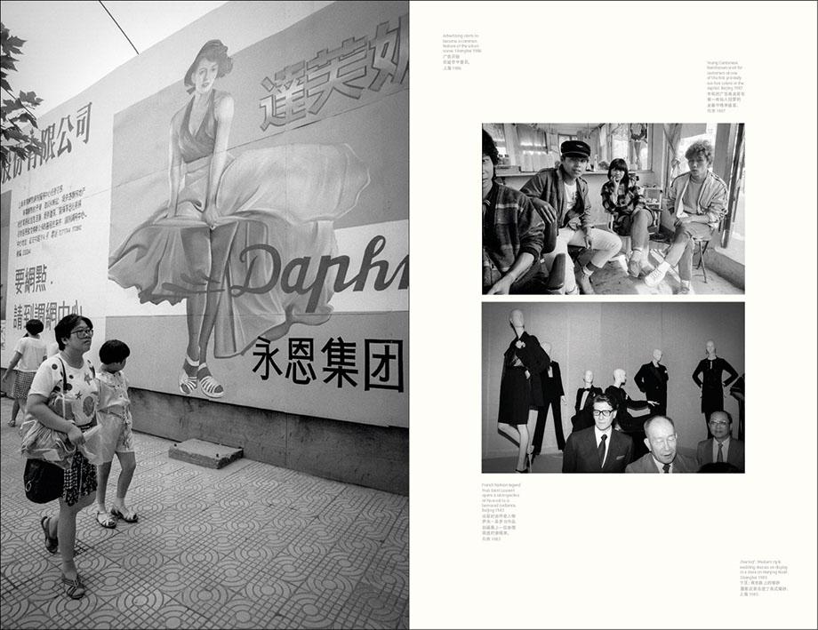 adrian_bradshaw_china_1980s_the-door-opened-photography_of_china_10spread8.jpg