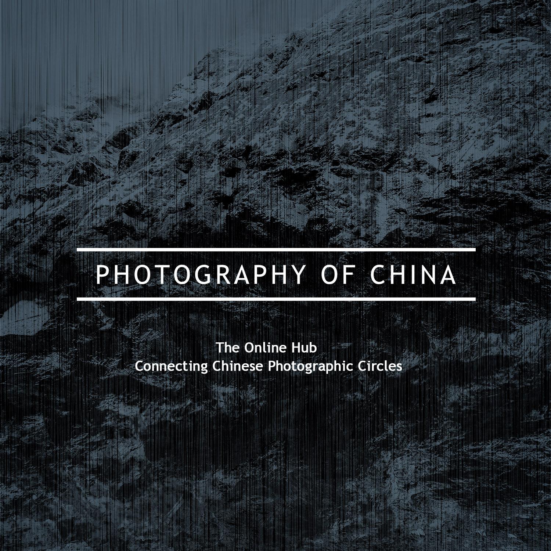 photography-of-china-june-2019.jpg
