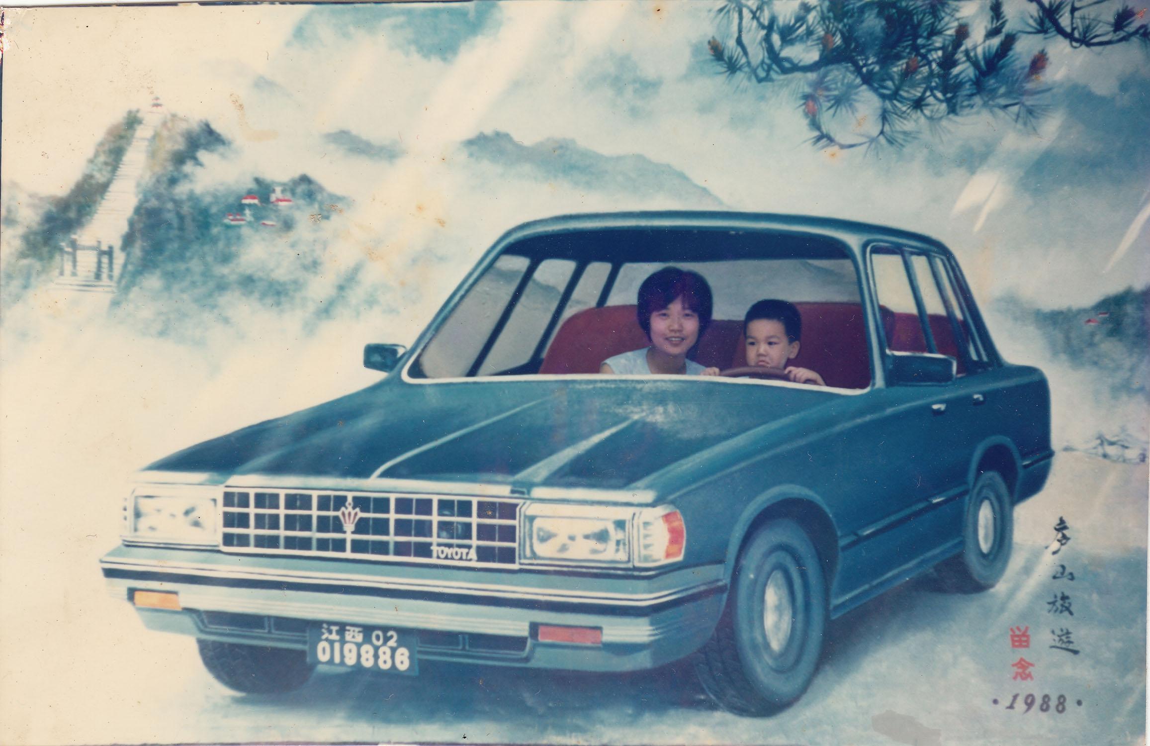 Lei Lei,  Romance in Lushan Cinema ,  Lushan Mountain.