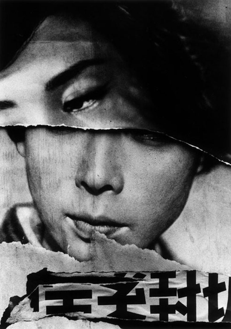 William Klein, Cine Poster, Tokyo, Japan, 1961. Courtesy of Flowers Gallery (London, New York _ Hong Kong)