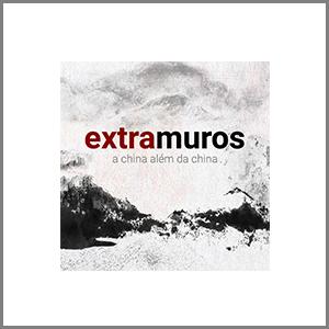 extramuros.jpg