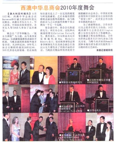 WACCC Australian Chinese Times Photo 1.jpeg