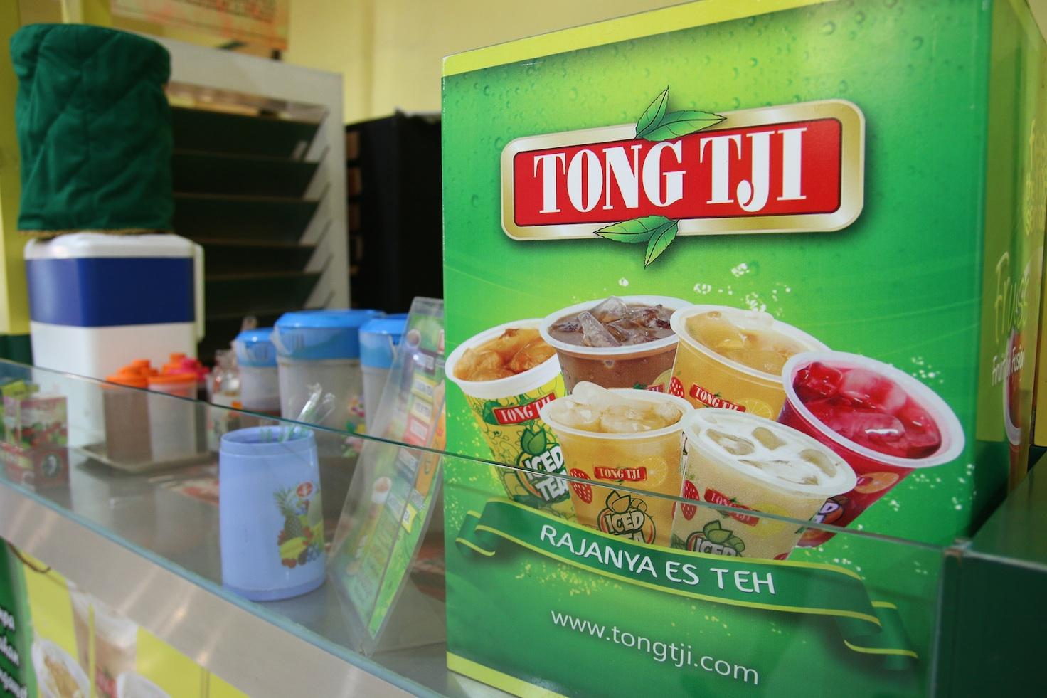 tongji4.jpg