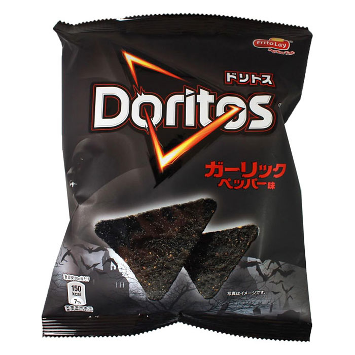 black-garlic-doritos.jpg