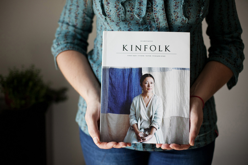 Kinfolk-65.jpg