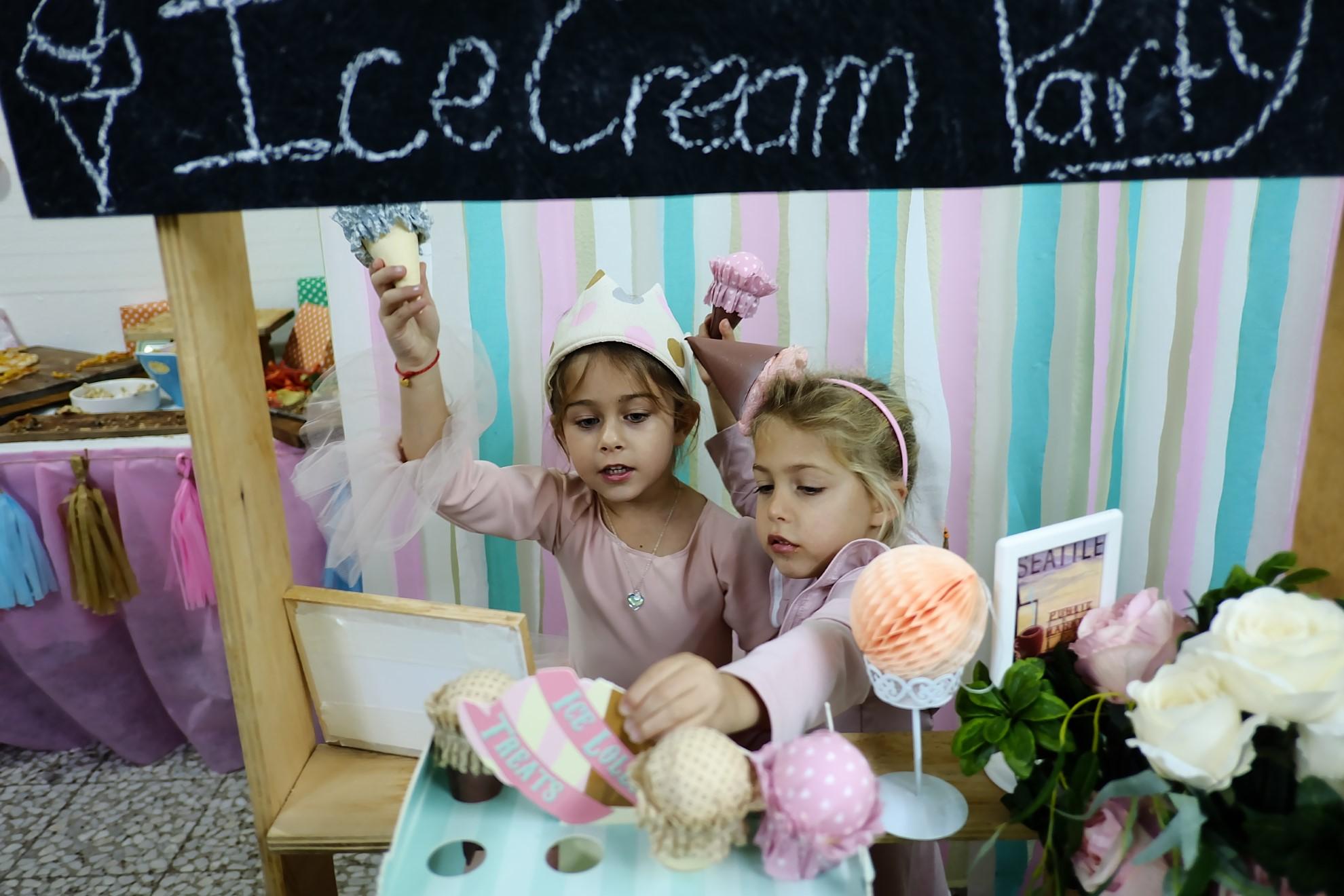 מסיבת גלידות